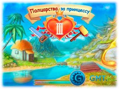 Peace Craft 3 / ���������� �� ��������� 3 (2011/Rus/�������)