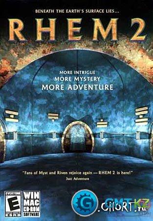 Rhem 2-The Cave (2005/RUS/лицензия])