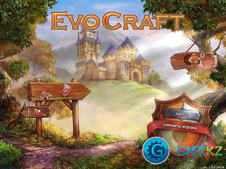 Эвокрафт (NevoSoft / 2011 / RUS)