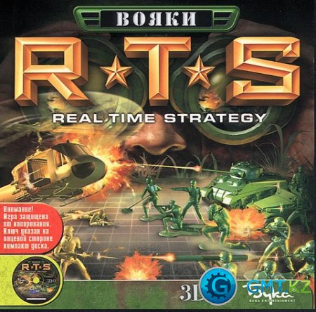 �����: ��� Army men:RTS (Buka Entertainment 2004 RUS)