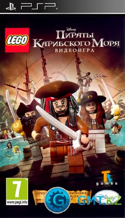 LEGO Pirates of the Caribbean: The Video Game (2011/RUS/Лицензия)