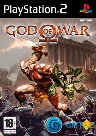 [PS2] God of War (2005/RUS/PAL)