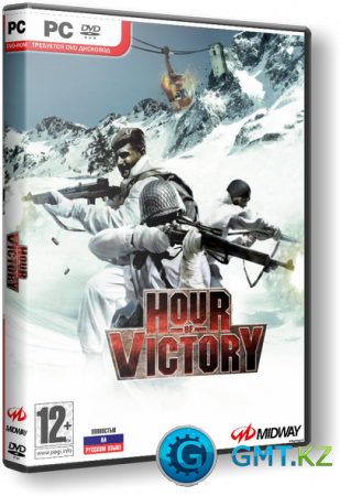 ��� ������ / Hour of Victory (����� ���� / 2008 / Rus-Eng) / [R]