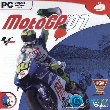 MotoGP�07 (2007/RUS/)