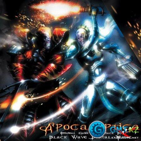 Apocalyptica (2003/RUS/ENG)