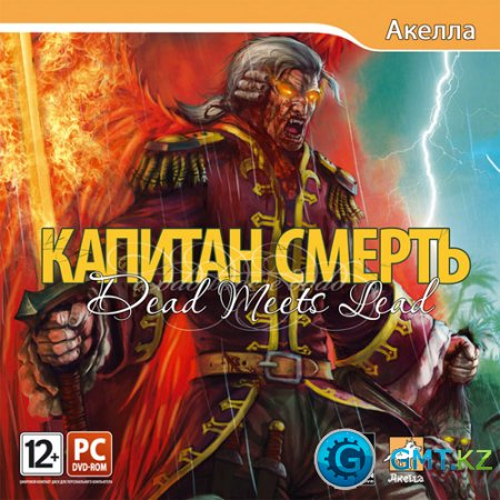 Dead meets Lead Капитан Смерть / Dead meets Lead (2011/RUS/Лицензия)