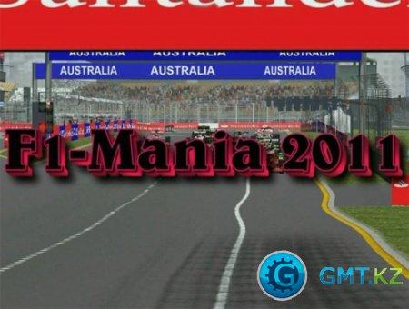 F1 Mania (2011/RUS+ENG/Неофициальный)