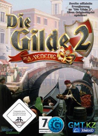 Guild 2: Venice / Гильдия 2: Венеция (2008/RUS/Лицензия)