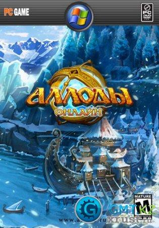 Allods online/������ ������  (2011/RUS/2.0.06.17)
