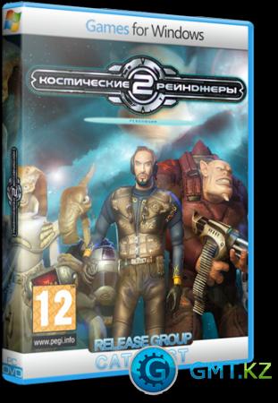 Космические Рейнджеры 2 Революция v 2.0 R6 (2011/RUS/Repack)