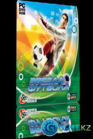 Звезда футбола / Soccer Champ (2010/RUS/Лицензия)