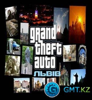 GTA �����(2009/Ykr/�������)