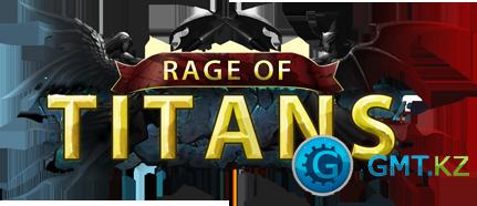 Rage Of Titans / ������ ������� [���] [L] [RUS / RUS] (2011)