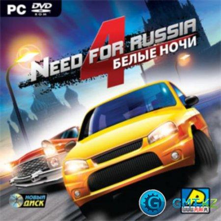 Need for Russia 4 : Белые Ночи (2011/RUS/Лицензия)