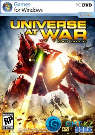 Universe at War: Earth Assault / Вселенная в состоянии войны: Земное Нападение (2007/Русский/Лицензия)