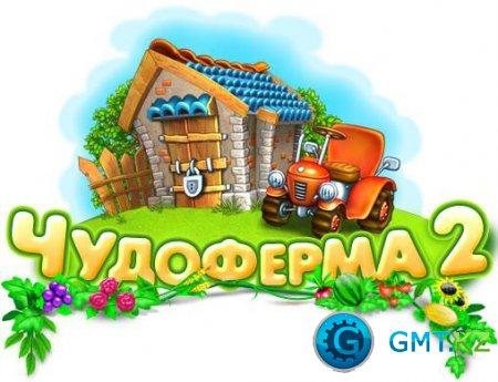 ���� ����� 2 / Virtual Farm 2  (2011/RUS/��������)