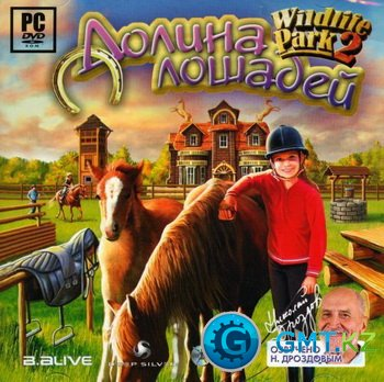 Wildlife Park 2: Valley horses (2008/RUS/Пиратка)