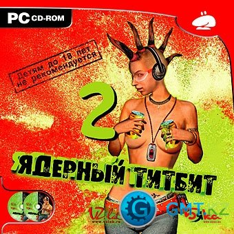 Ядерный титбит 2 (2006/Rus/L)