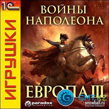 Европа 3 Золотое издание / Europa Universalis 3 Gold Edition v.5.1 (2011/RUS/RePack от Fenixx)