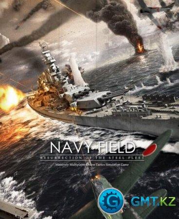 Navy Field (2009/RUS / Belver / L)