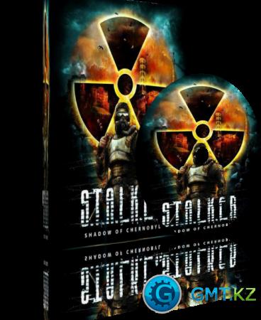 S.T.A.L.K.E.R.: Shadow Of Chernobyl Inferno - Путь к мечте (2011) PC