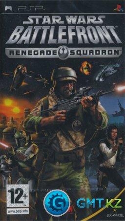 Star Wars: Renegade Squadron (2007/ENG/CSO)