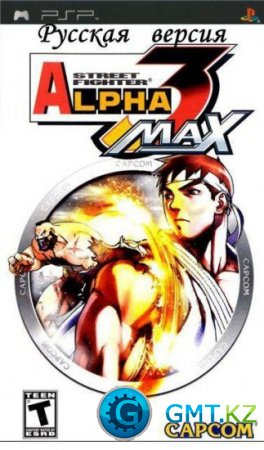 Street Fighter Alpha 3 MAX (2007/RUS/ISO)