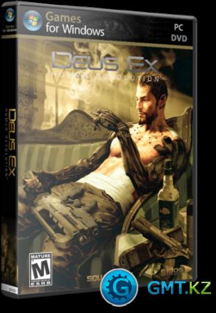 Deus Ex: Human Revolution (2011/RUS/ENG/Лицензия)
