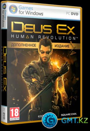Deus Ex: Human Revolution (2011/ENG/Bonus Disk)
