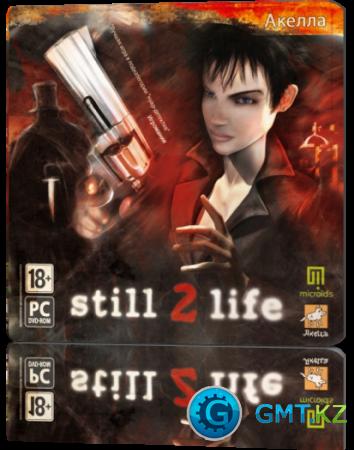 Still Life 2 (2009/RUS/Лицензия)
