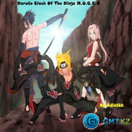 Naruto Clash Of Ninja M.U.G.E.N (2011/ENG/Пиратка)