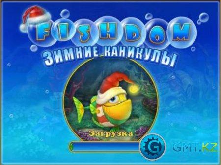 Фишдом. Зимние каникулы / Fishdom: Frosty Splash (2009/RUS/Лицензия)