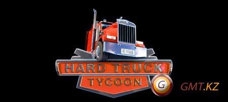 Hard Truck Tycoon  (RUS2006)