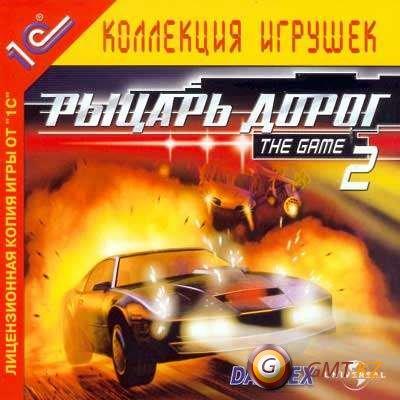 Рыцарь дорог 2 (2004/RUS/Пиратка)