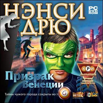 ����� ���. ������� ������� (2008, Rus, L)
