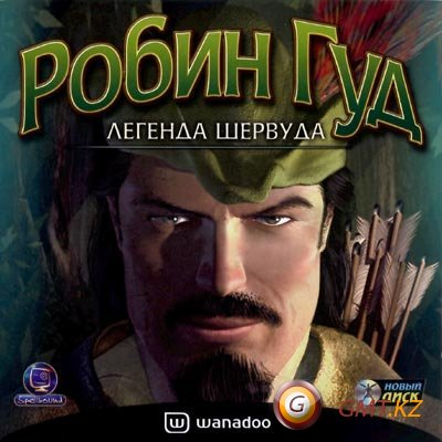Robin Hood: The Legend of Sherwood (2002/Rus/Лицензия)