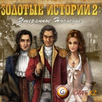 ������� ������� 2: ��������� ��������. ������������� ������� (2011/RUS/��������)