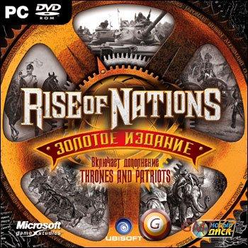 Rise of Nations (2007/Rus/Лицензия)