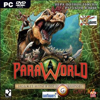 ParaWorld/������� (2006/RUS/��������)