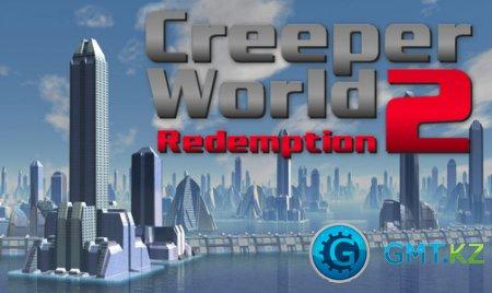 Creeper World 2: Redemption (2011/ENG/Лицензия)