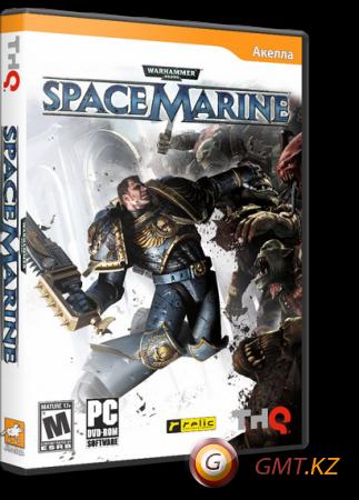 Warhammer 40.000: Space Marine (2011/RUS/DEMO)