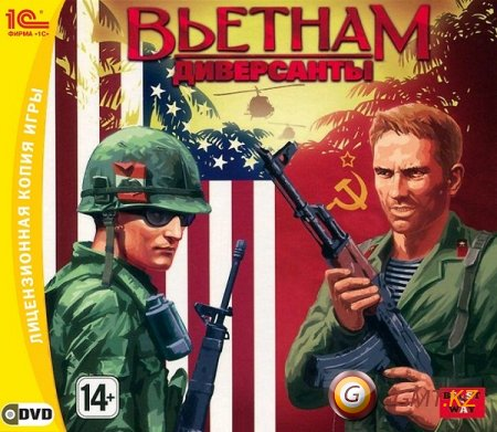 Диверсанты: Вьетнам / Men of War: Vietnam (2011/RUS/Repack от Fenixx)