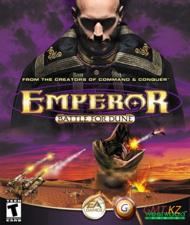 Битва за Дюну / Emperor: Battle for Dune (2001/RUS/ENG/Пиратка)