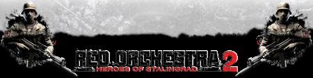Red Orchestra 2: Герои Сталинграда (2011/RUS/Лицензия)