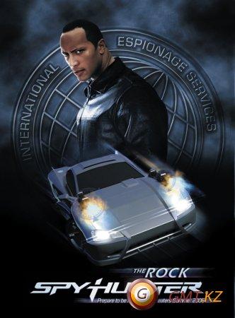 Spy Hunter /Некуда бежать (2003/RUS/RePack)