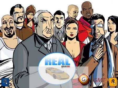 GTA 3 Real City (2009/RUS-ENG/Пиратка)