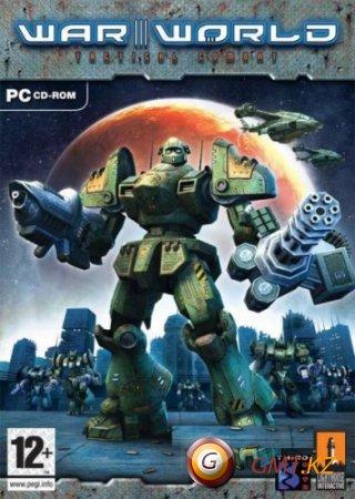 ������� ������� / War World: Tactical combat (2006 / RUS / ��������)
