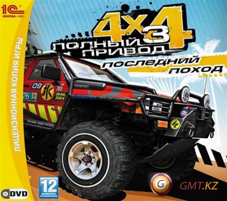 ������ ������ 3 + ������ ������ 3 : ��������� ����� (2010-2011/RUS/ENG/Lossless RePack by R.G. Catalyst)