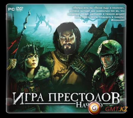 Игра престолов: Начало (2011/ENG/FRA/Лицензия)