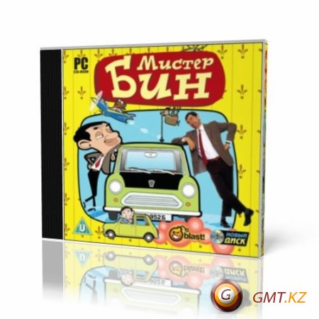Мистер Бин / Mr. Bean (2009/Новый Диск/Русский)